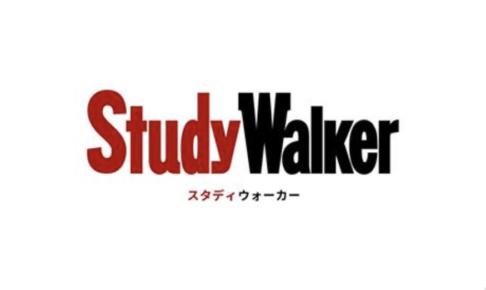 角川ビジネスセミナー 2020-02-03 22.19.29